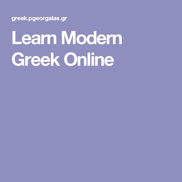Learn Modern Greek Online Learn Greek Greek Language Greek