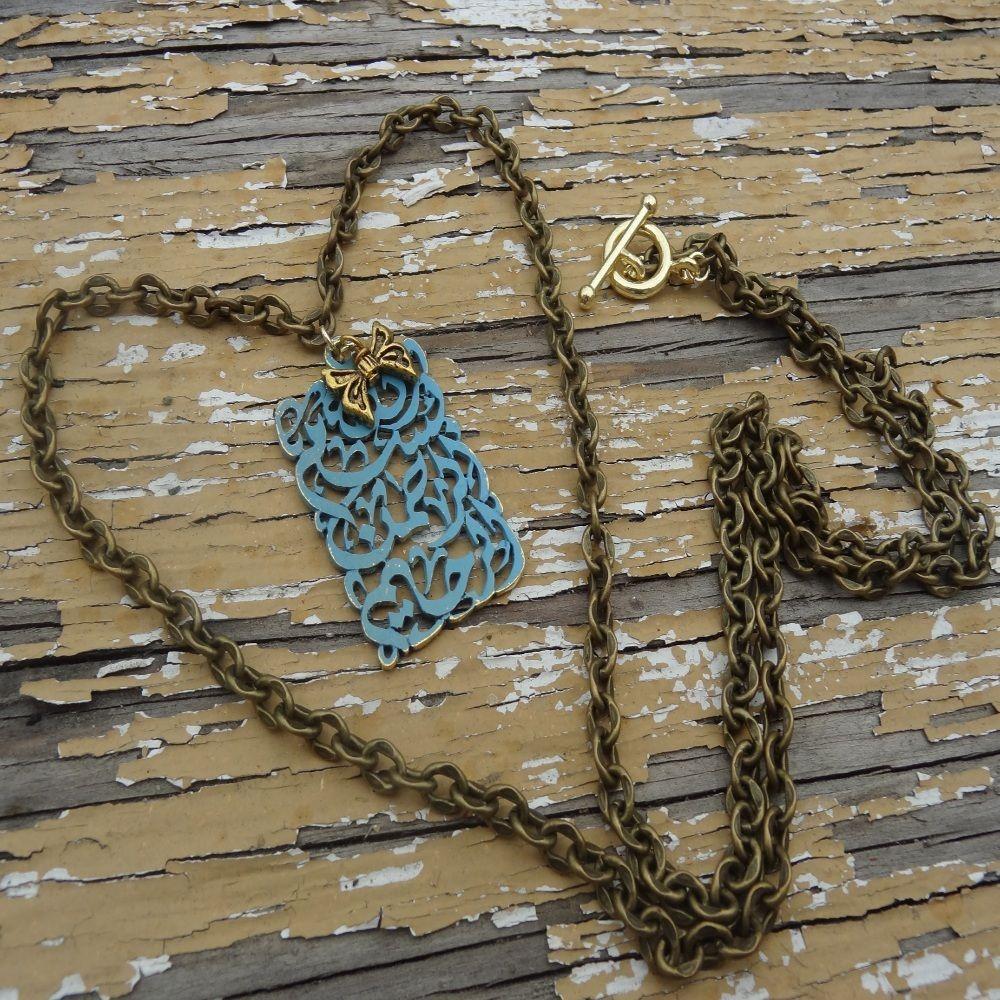 mona's jewelry line: www.mounamourcollection.com; bismillah pendant