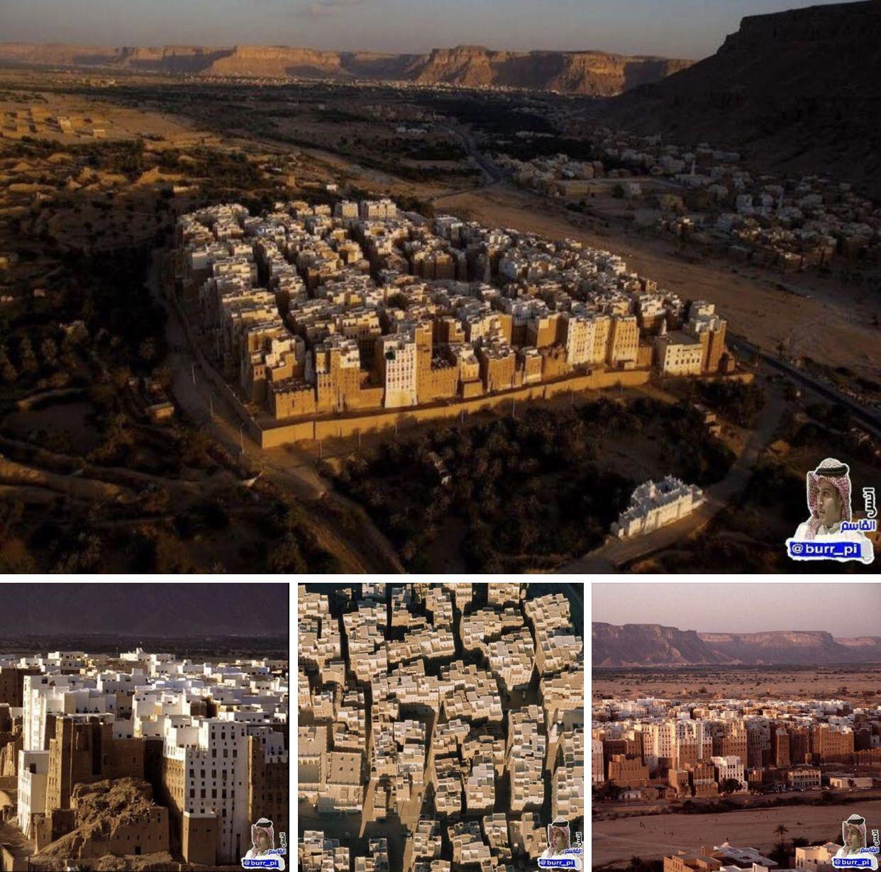 هذه هي مدينة شبام مانهاتن الصحراء تقع في محافظة حضرموت في شرق اليمن تشكل المدينة المسو رة التي بنيت من الطين في القرن السادس عشر أحد City Photo Aerial