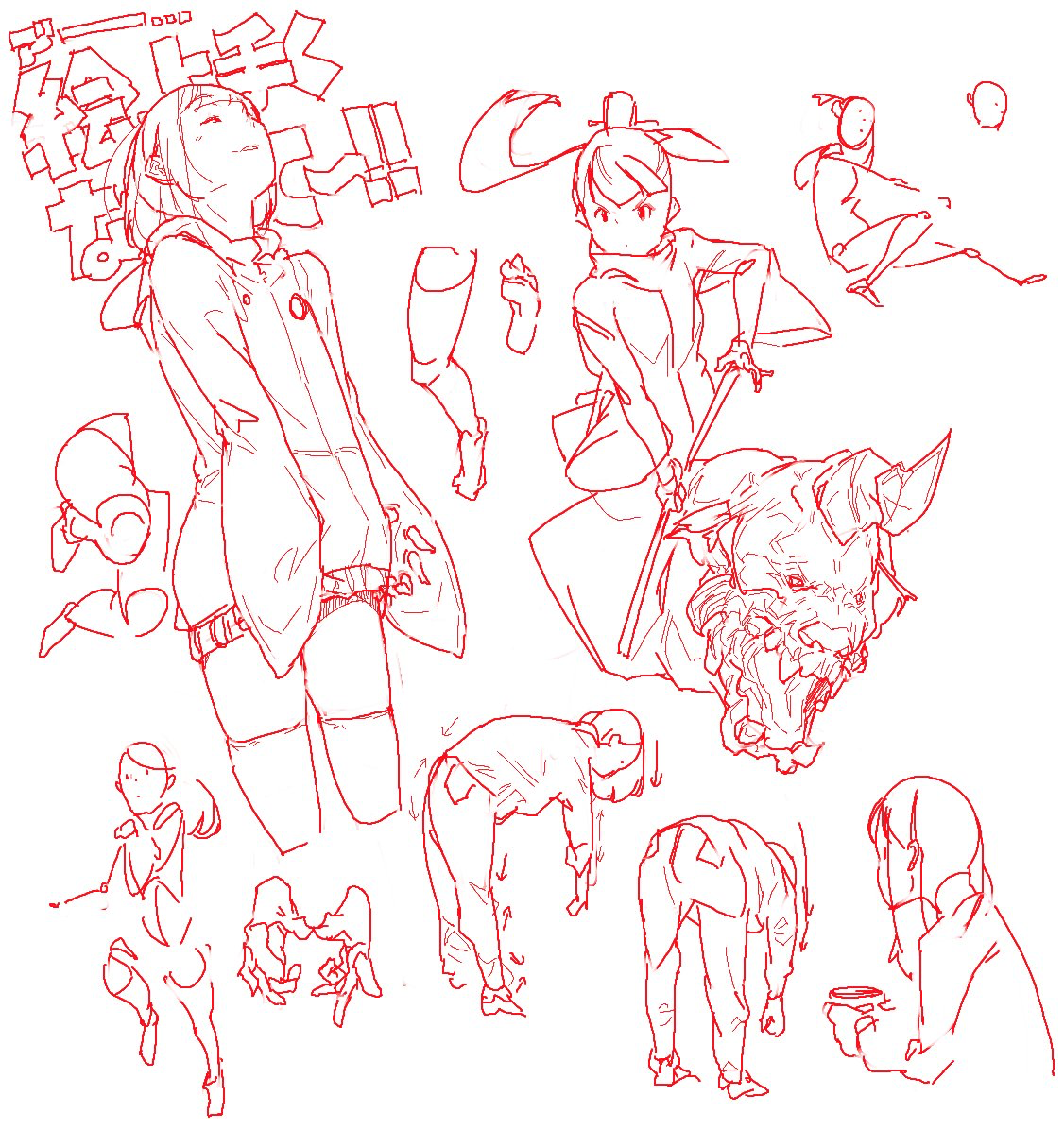 Pin by Alice on Character Concept Sketches, Figure