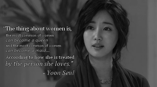 Secret Garden: I Have It Too: Quotes From Korean Drama