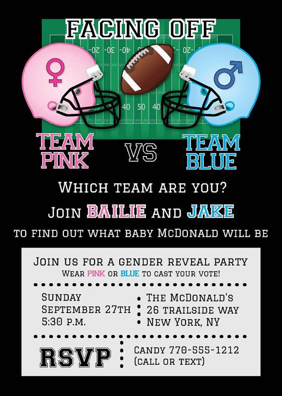 Football Baby Shower Invitation U2022 Gender Reveal Baby Shower Ideas By  AnnounceItFavors