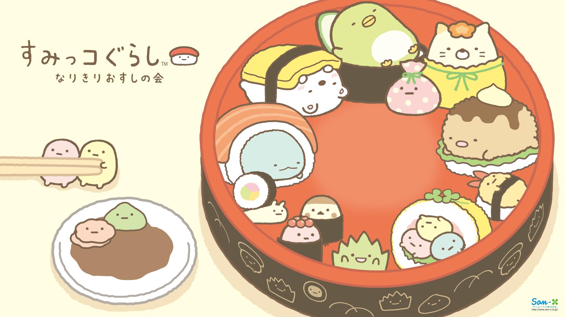 10_1080_1920.png (1920×1080) Cute food wallpaper, Kawaii
