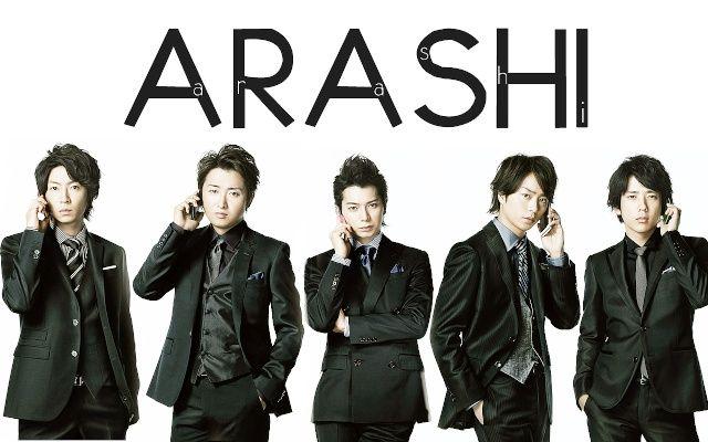 Arashi Members Profile Jpop Music Producer Music Photography