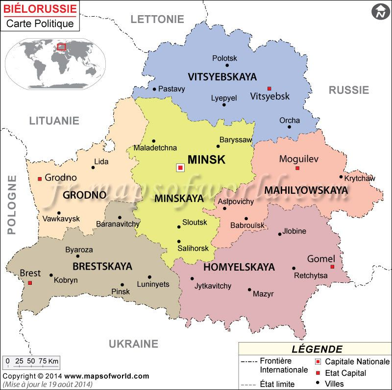 Bilorussie carte carte du monde pinterest ukraine and voyage political map of belarus illustrates the surrounding countries with international borders 6 provinces boundaries with their capitals and the national sciox Images