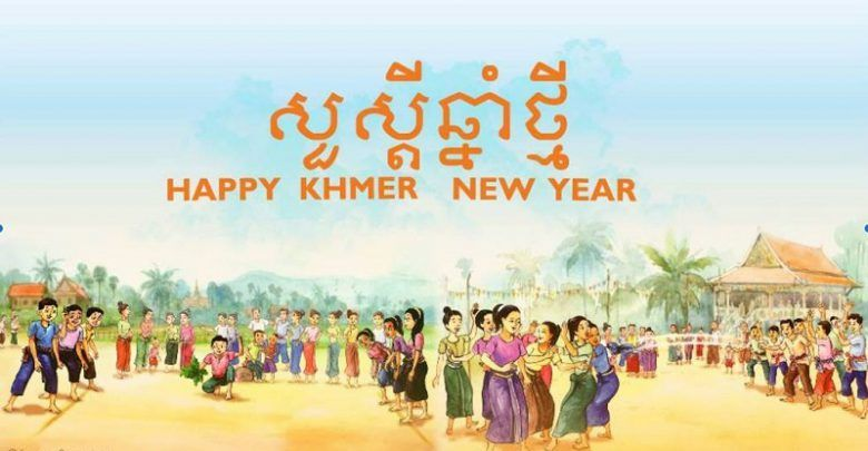 Khmer New Year Day Khmer New Year Holiday Greetings New Year S Day