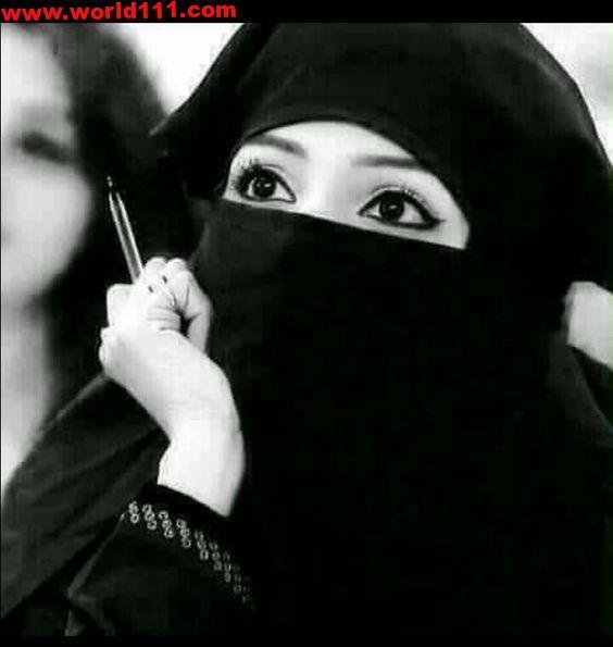 البحث عن زوجة ثانية مع رقم الهاتف طلبات زواج من عربية مسلمة مجانا صور العالم اجمل الصور Muslim Girls Niqab Eyes Beautiful Hijab