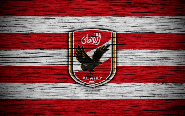 Pin On Ahly