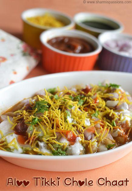 Aloo tikki chaat recipe aloo tikki chole dahi chaat chaat recipe restaurant style kashmiri pulao forumfinder Gallery