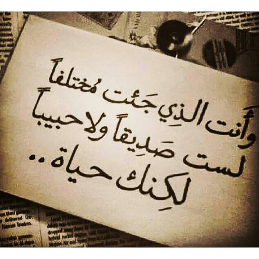 Dxbaii On Instagram فأنت لي حياة شعر ابيات قصيده راقت لي تصميمي بو Disney Princess Wallpaper Princess Wallpaper Arabic Calligraphy