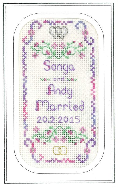 Silver Wedding Anniversary Rose Sampler complete cross stitch kit on 14 aida