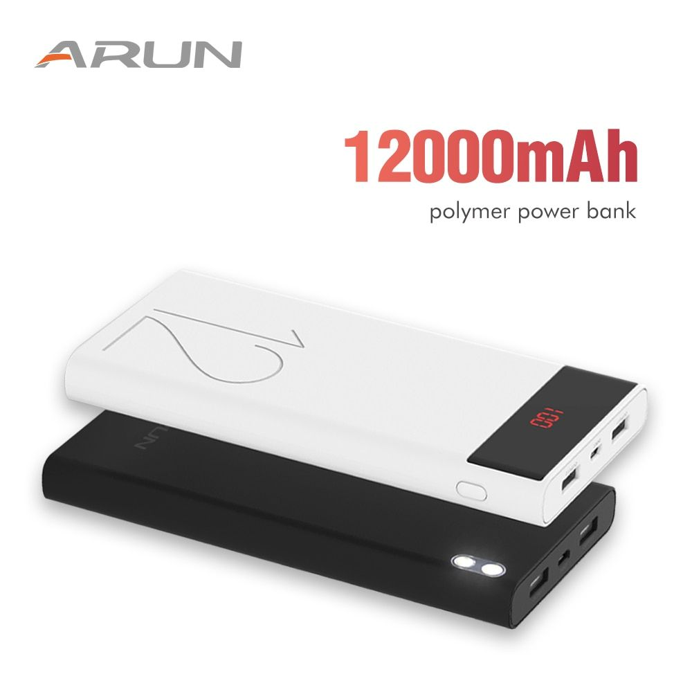 Arun 12000 Mah Power Bank Lcd Portable Phone Battery Charger Power Bank Dual Usb External Battery Charger For Xiami Phonestable Review Phone Battery Charger Portable Phone Battery External Battery Charger
