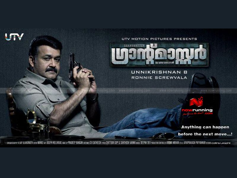 grandmaster malayalam movie songs