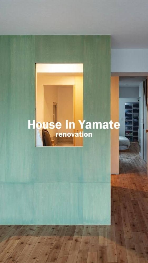 House in Yamate