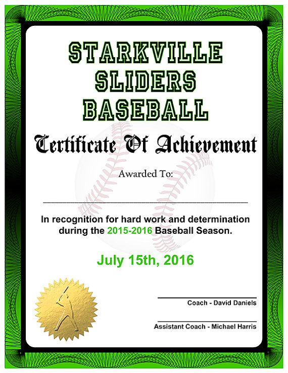 5 in 1 Sports Award Certificate Achievement Photoshop Template ...