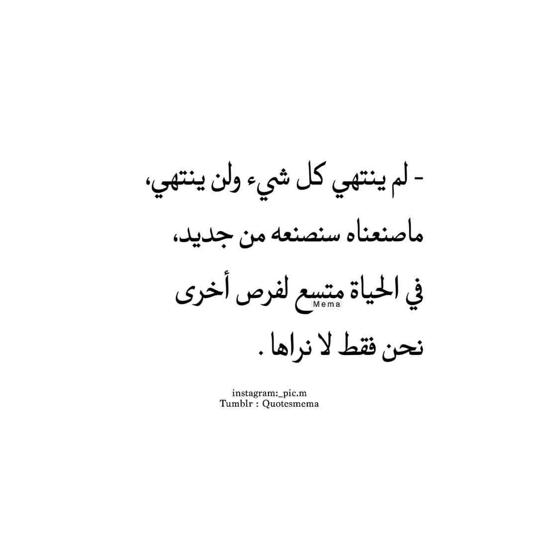 ان الله كريم جدا واسع العطاء الله كريم Funny Words Words Quotes