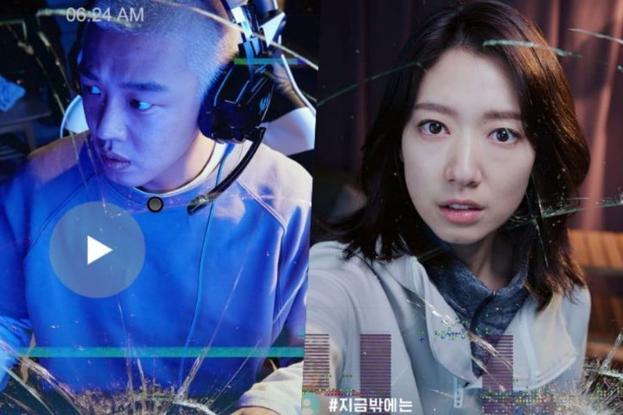 Yoo Ah In And Park Shin Hye Are Trapped At Home In Character Posters For Upcoming Zombie Movie