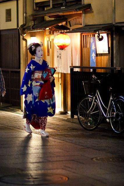 one evening in Gion ,Kyoto