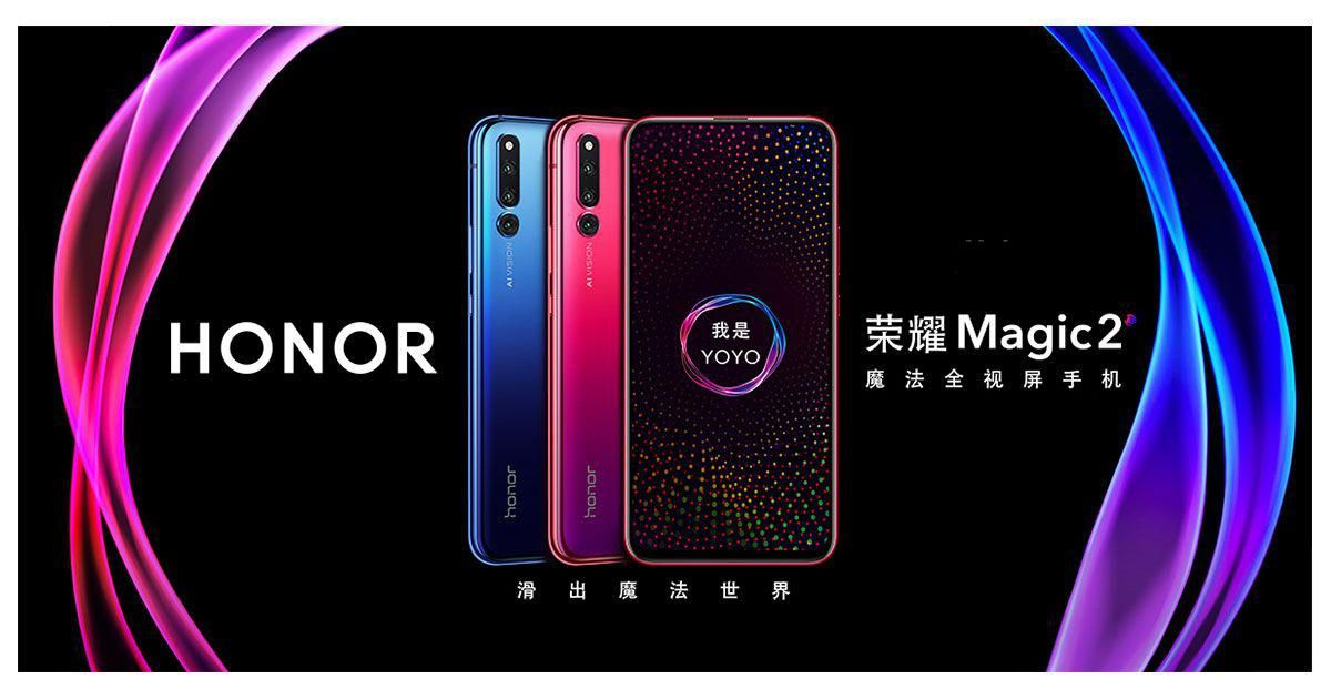Honor Magic 2 With Six Cameras Kirin 980 Processor And In Display Fingerprint Sensor Launched Featured Gadget News In Phone Design Camera Slider Slider Design