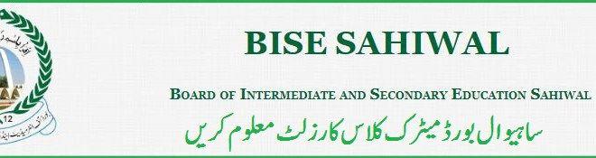 Board Of Intermediate and Secondary Education Sahiwal Matric