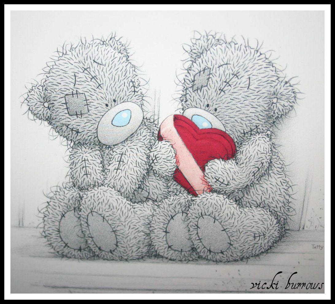 Открытки харькова, открытки я люблю мишек