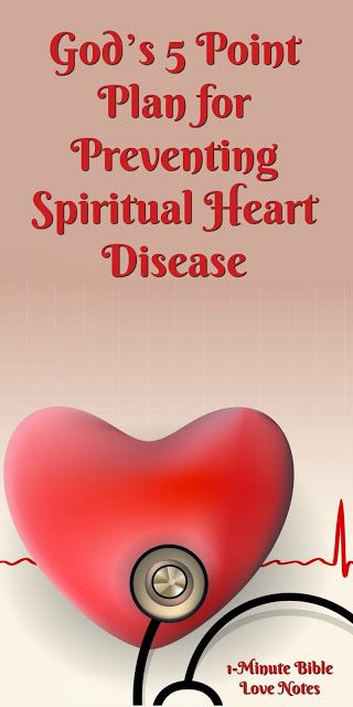 This 1-minute devotion offers 5 Ways that we can make our spiritual hearts strong and healthy - all based on Scripture.