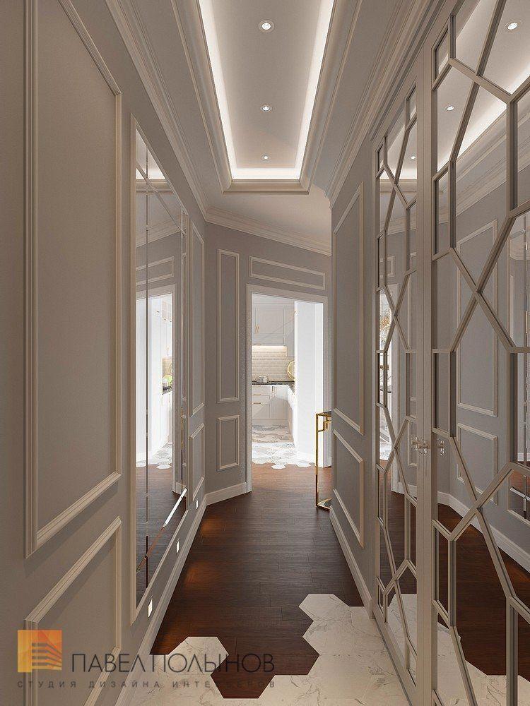 Foto Holl Iz Proekta Interer Trehkomnatnoj Kvartiry 96 Kv M V Zhk Privilegiya Stil Neo Klassika E Ceiling Design Bedroom Hallway Designs Corridor Design