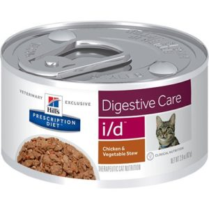 Best Cat Food For Sensitive Stomach And Guideline Hills Prescription Diet Canned Cat Food Chicken Vegetable Stew