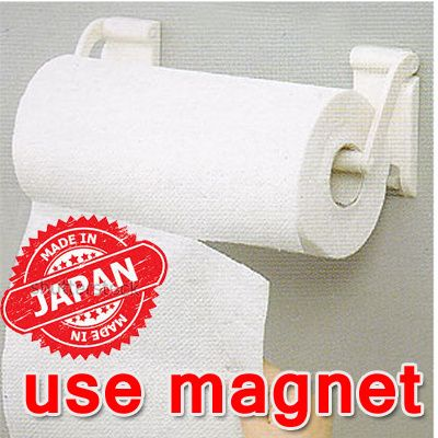 [S$6.90]Magnetic Paper Towel Holder Kitchen Paper Towel Rack For  Refrigerator SMART Kitchen