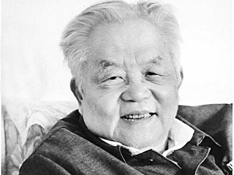 Famous Mathematician Wu Wenjun | Math | Pinterest | Mathematicians