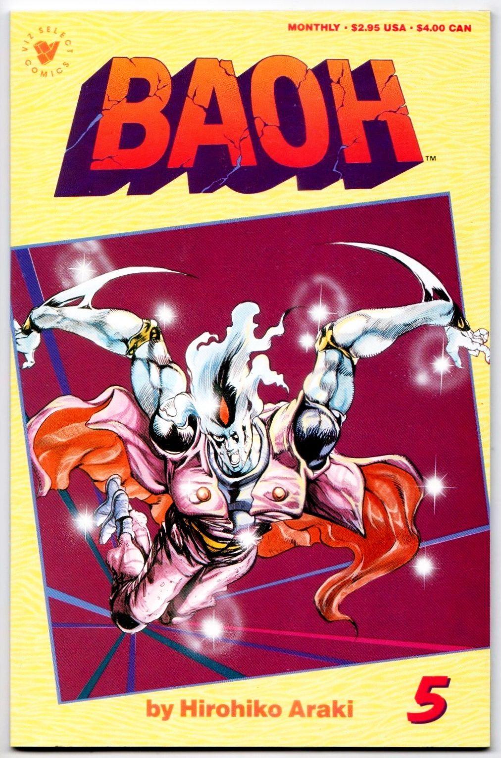 Baoh 5 (Viz, 1990) VF/NM in 2020 Fantasy comics, Comics