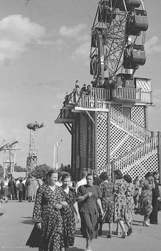 Sokolniki park Moscow 1954 vintage