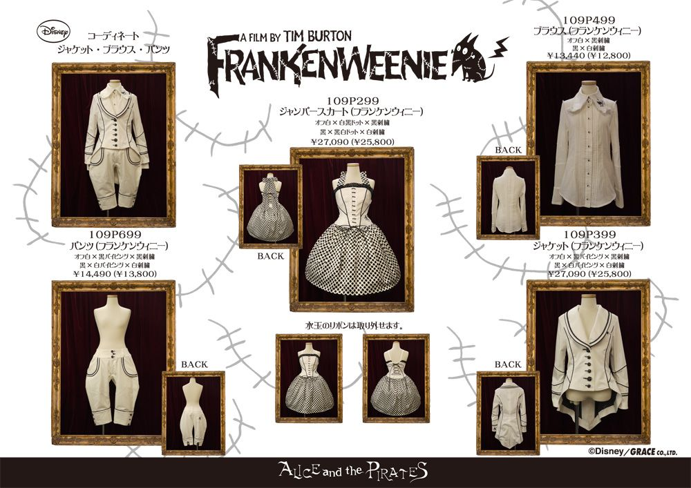 The Alice and the Pirates/Frankenweenie collab line is really cute and I'm extremely offended.
