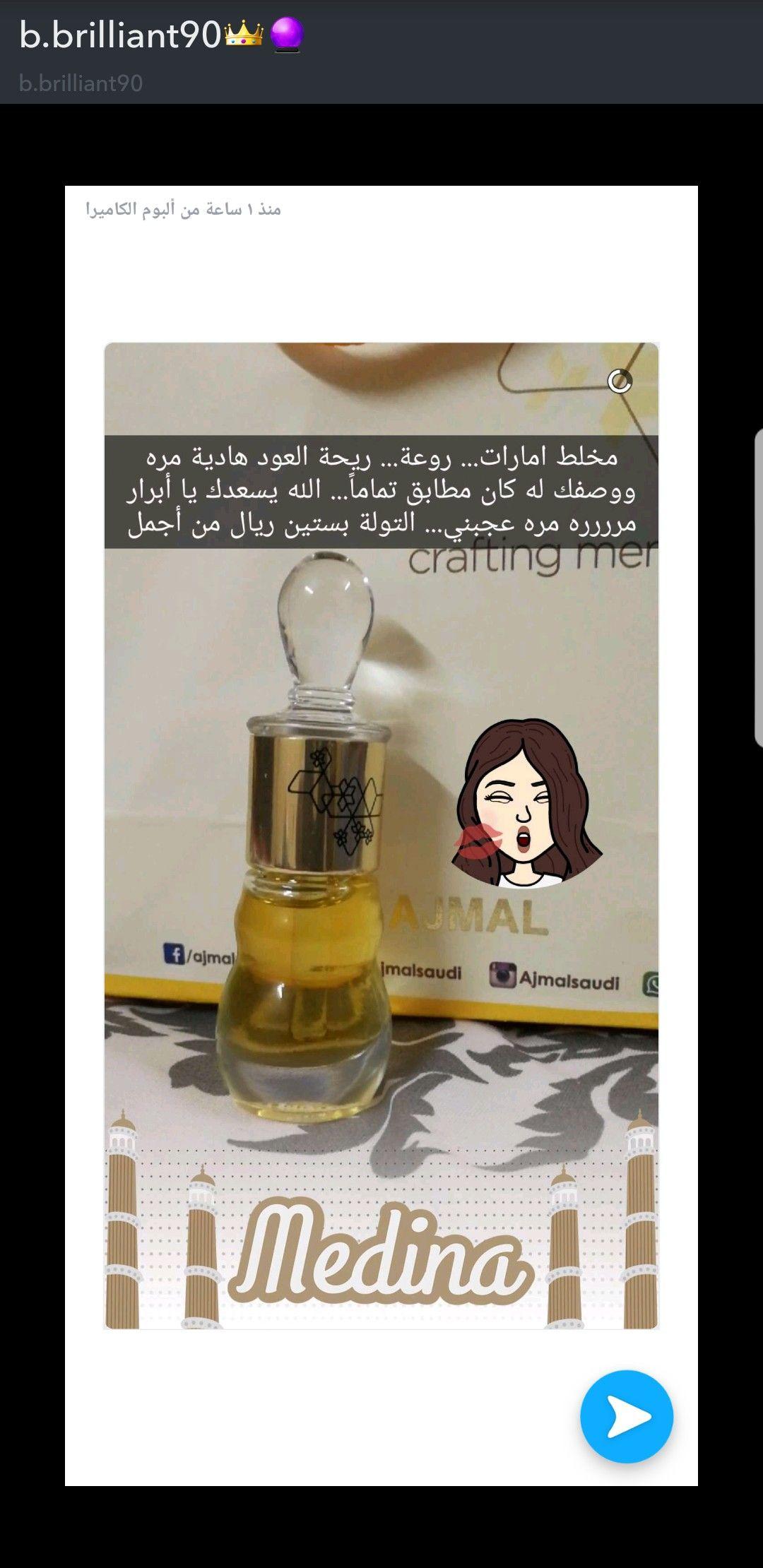 Pin By Nonosaad4 On عطور وبخور وشموع Beauty Perfume Mens Fragrance Perfume
