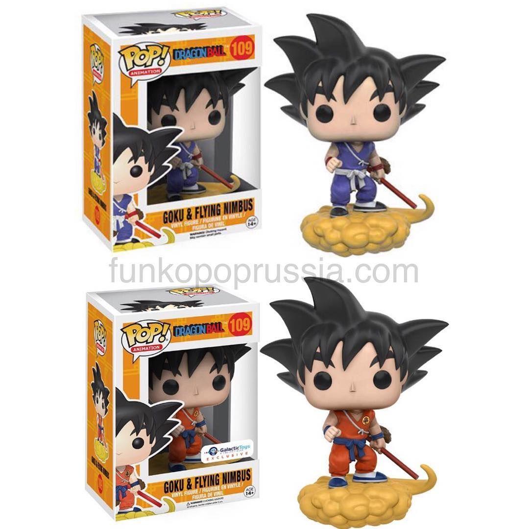 Galactic Toys Anonsirovali Eksklyuzivku Po Dragonball Goku Flying Nimbus Orange Suit Iz Turtle School Uniform Under Master Roshi Predzakazat Funko Pop Funko