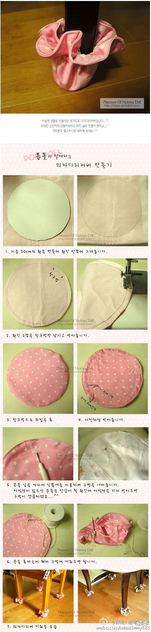 DIY Table Foot Cover DIY Projects