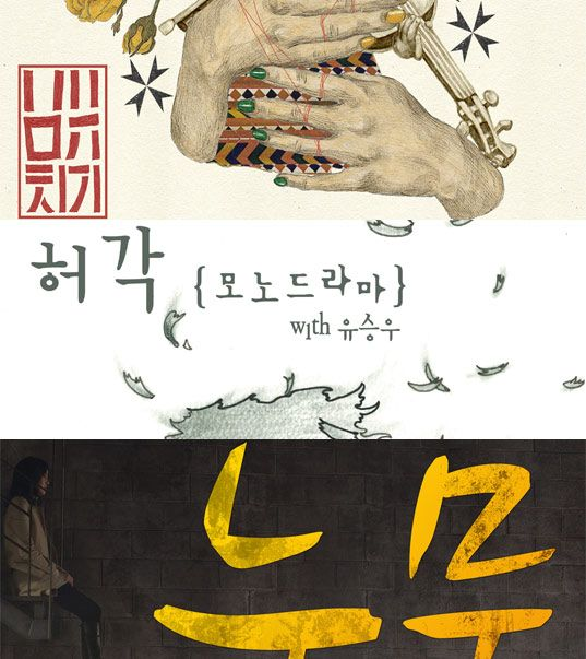 Instiz Releases Chart Rankings For The Fourth Week Of