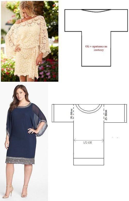 costura | vestidos tunica | Pinterest | Costura, Patrones y Molde