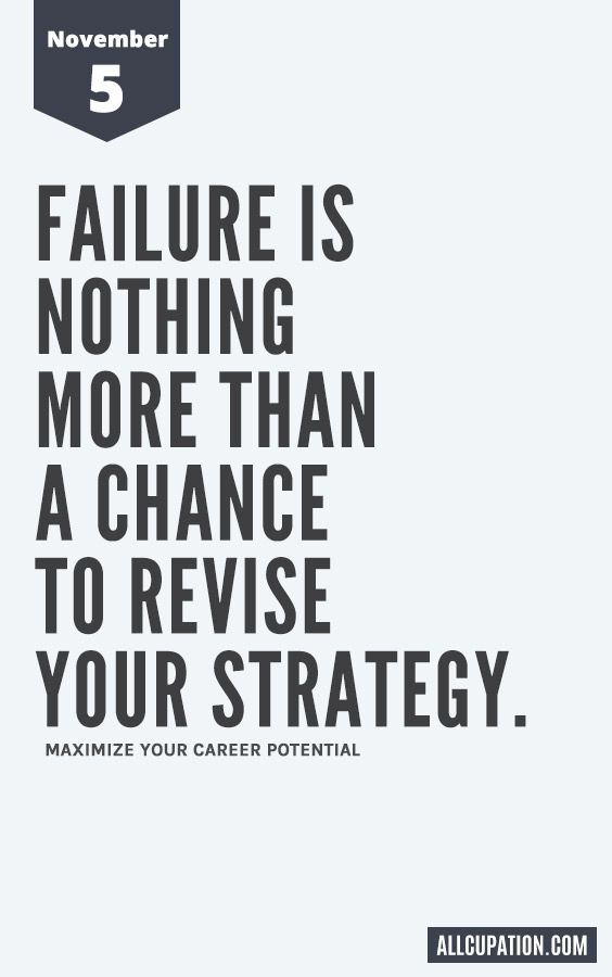 Daily Inspiration (November 5): Failure is nothing more than