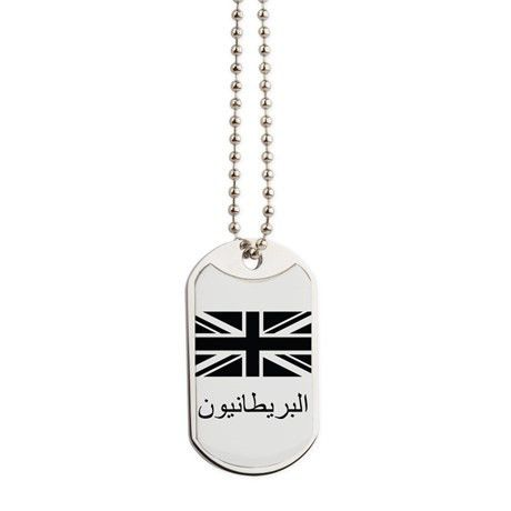 OPSGEAR® British FLAG Black/White INFIDEL Dog Tag