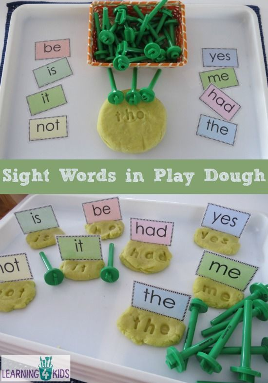 Sight Word Play Dough Magnetic Letters Play Dough And Plays