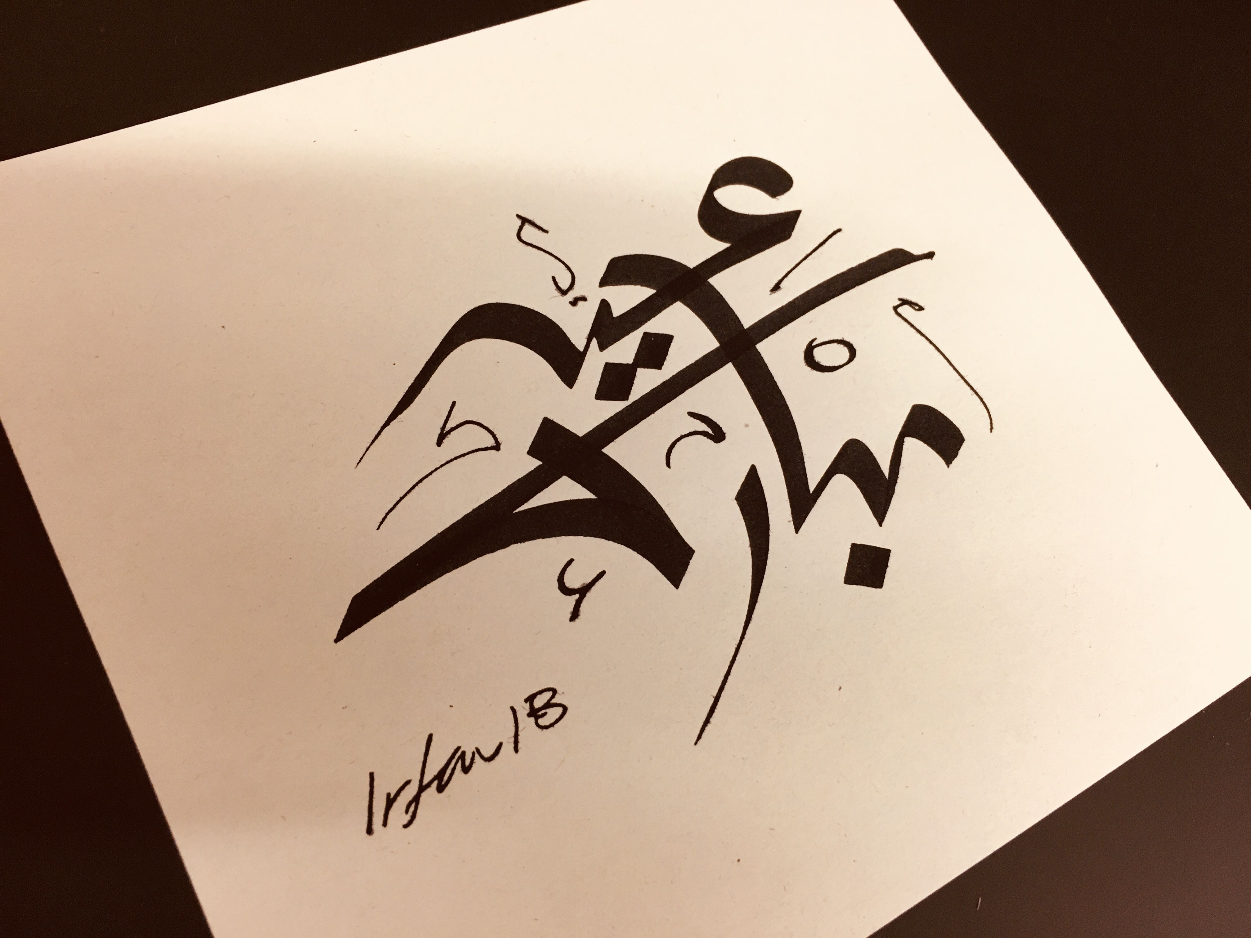Maryam In Arabic Meaning - Year of Clean Water