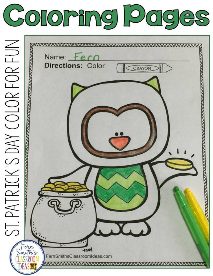 St. Patrick\'s Day Coloring Pages - 41 Pages of St. Patrick\'s Day ...