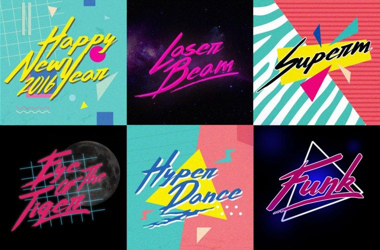 90s Themed Patterns And Fonts To Use On Your Next Graphic Design Project Hipsthetic Graphic Design Projects Vintage Graphic Design 90s Graphic Design