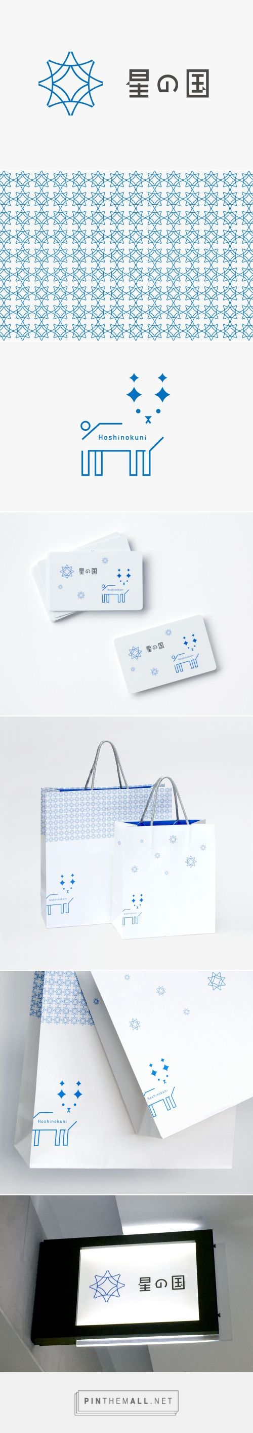 星の国(2015) 札幌の化粧品専門店のCI - created via http://pinthemall.net
