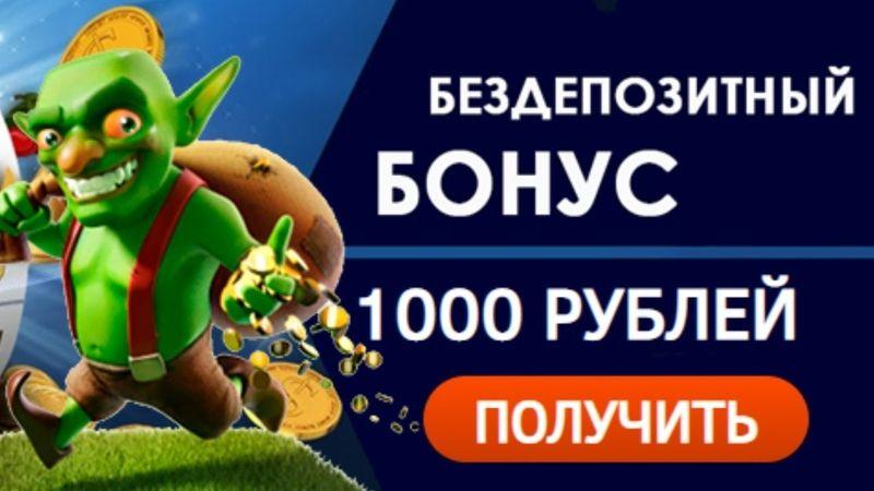 Игровые автоматы бонус100 р за регистрацию бесплатное казино обезьянки играть без регистрации
