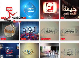 تردد قناة المسيرة الاخبارية اليمنية 2018 الجديد Convenience Store Products Convenience Convenience Store