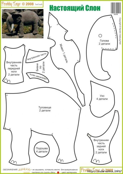 Moldes gratis para hacer almohadas en forma de elefante Ideas de ...