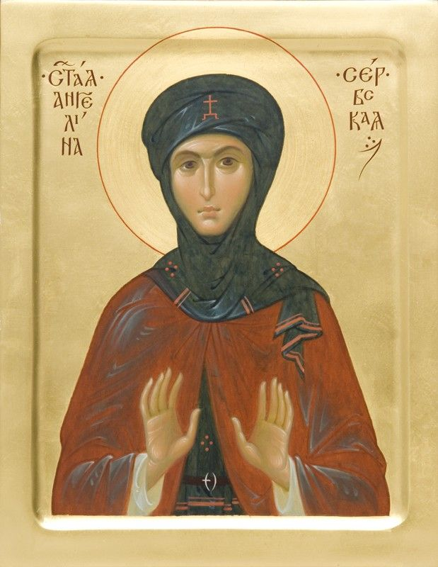 St. Angelina of Serbia -