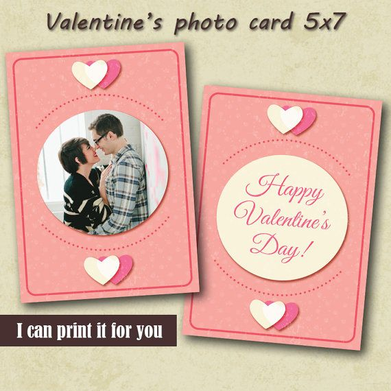 Custom Photo Valentines Day Card Valentines Day Greeting Card